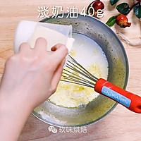 自制冰皮奶黄月饼,大人孩子都爱吃。 #晒出你的团圆大餐#的做法图解2