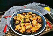 香菇蒸鸡翅的做法