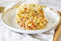 黄金蛋炒饭(炒菜机)的做法