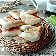 三角喜饼#松下多面美味#