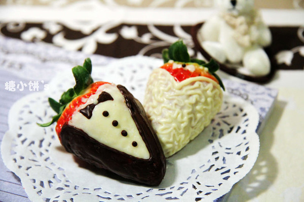 【甜心巧克力草莓】的做法