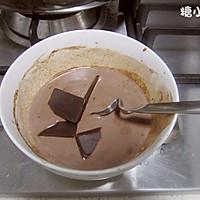 【巧克力冰淇淋】的做法图解2