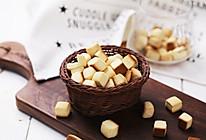 台湾人气零食—口袋饼干(又称小石头饼干)的做法