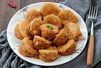 小姨妈年夜菜:笑口常开酿杏鲍菇的做法