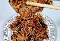 #我们约饭吧#粉蒸肉的做法