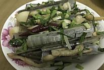 葱油竹蛏的做法