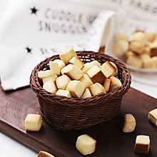 台湾人气零食—口袋饼干(又称小石头饼干)