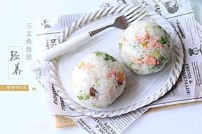 三文鱼西兰花饭团