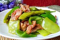 扁豆角炒肉的做法