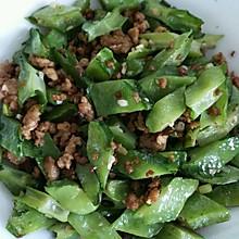 肉末炒四角豆