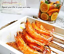 香酥烤大虾、好吃到舔屏的美味的做法