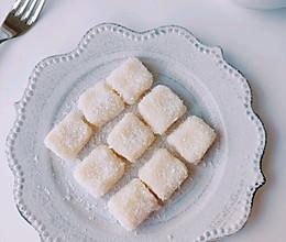 椰奶小方,零失败的夏日甜品!的做法