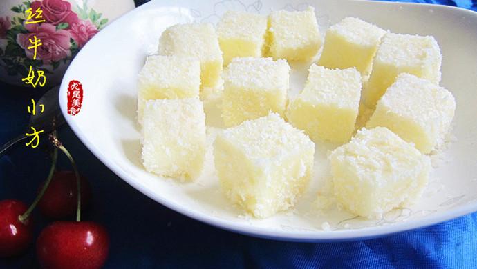 【冰凉一夏】椰丝牛奶小方