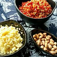 豆鼓花生香辣酱的做法图解3