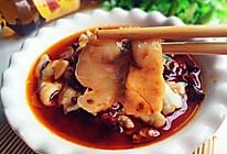 川香水煮鱼~香韵之旅第一站的做法