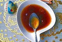 罗汉果山楂蜂蜜茶#蔡澜的花花世界#的做法