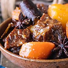 土豆萝卜焖牛肉