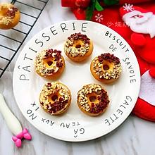 #美味烤箱菜,就等你来做!#坚果甜甜圈