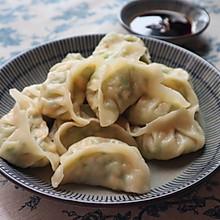 超好吃的素饺子|西葫芦鸡蛋蒸饺