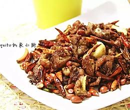 川味辣子鸡(豆果优食汇)【Mosquito私家小厨】的做法