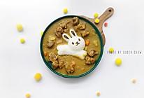 【儿童营养餐&童趣餐】兔兔咖喱牛肉饭的做法