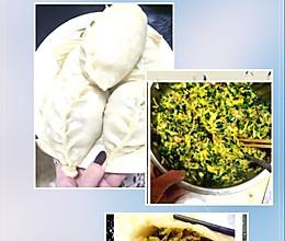 南瓜韭菜猪肉大饺儿的做法