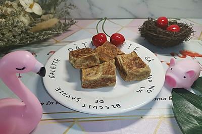 全麦爆浆西多士(减脂菜单)