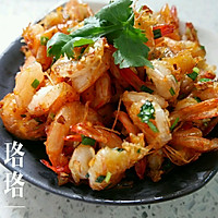 快手香酥虾的做法图解12