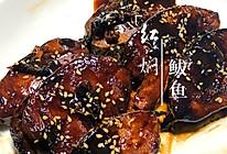 #硬核菜谱制作人#红焖鲅鱼的做法