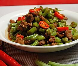橄露Gallo经典特级初榨橄榄油试用之鸭肉炒刀豆角的做法