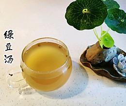 清爽夏日,一杯冰饮绿豆汤的做法