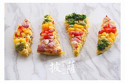 彩虹方便面披萨#小虾创意料理#