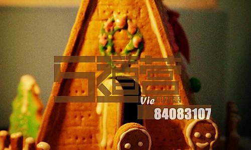 圣诞姜饼屋饼干房子的做法