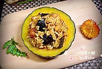 #父亲节,给老爸做道菜#南瓜香菇鸡翅焖饭的做法