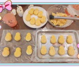 菠萝绿豆糕的做法