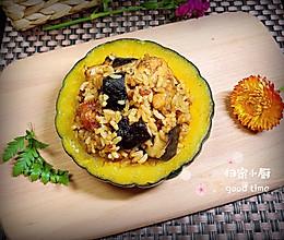 #父亲节,给老爸做道菜#南瓜香菇鸡翅焖饭