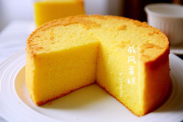 八寸原味戚风(可做生日蛋糕坯)的做法
