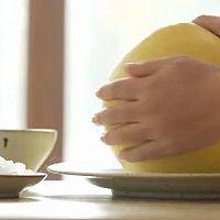 蜂蜜柚子茶的做法图解1