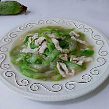 葱油丝瓜瘦肉汤
