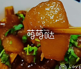 #营养小食光#炖冬瓜不加肉的做法