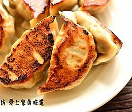 茴香煎饺的做法