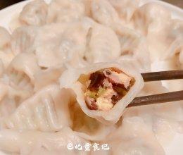 #豆果10周年生日快乐#鸡蛋木耳猪肉芹菜水饺的做法