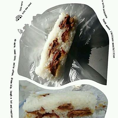 红枣切糕的做法 步骤3