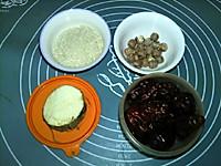 山药红枣莲子粥#百变水果花样吃#的做法图解1
