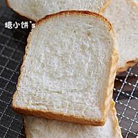 经典配方【100%中种北海道牛奶土司】的做法图解11