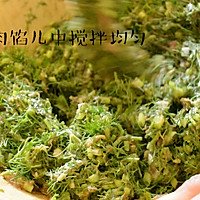 茴香煎饺的做法图解2