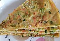 满屋飘香的蔬菜鸡蛋饼的做法