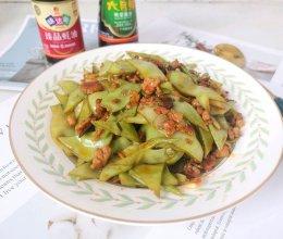 #名厨汁味,圆中秋美味#扁豆角炒肉沫!超级下饭的家常菜!的做法
