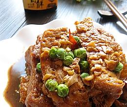 酱香烧豆腐#酱香鲜#的做法
