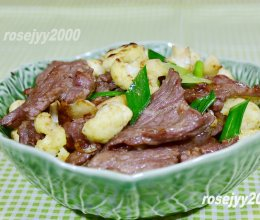 #餐桌上的春日限定#咖喱菜花牛肉的做法